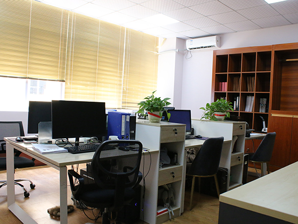 业务办公室