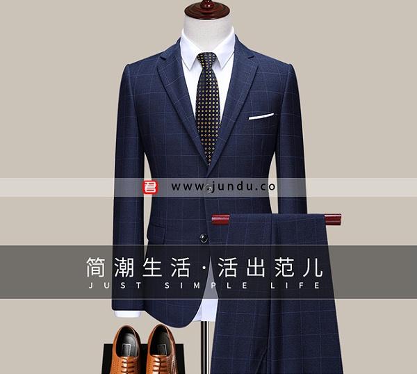 男士西装不同场合-2