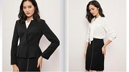 君度服饰课堂:女士西装定制怎样定制更显魅力?