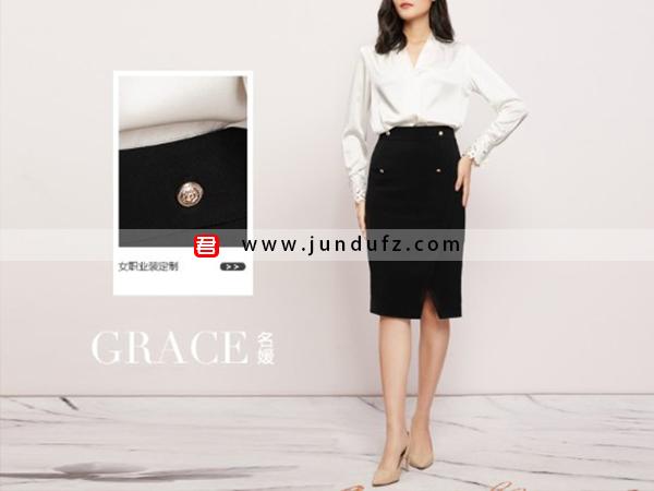 高端刺绣蕾丝袖口衬衫+高腰斜开叉半身裙套装定制