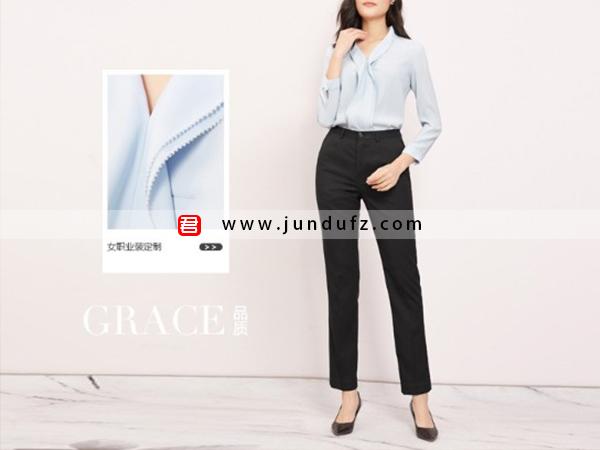 女浅蓝色优雅衬衫职业装定制