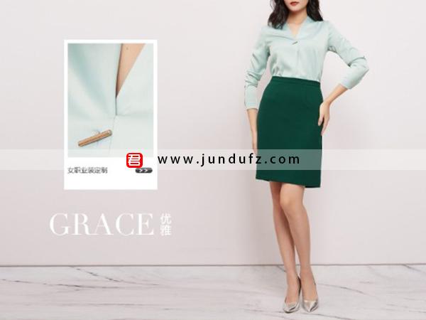缎面复古衬衫+经典高腰半身裙套装定制