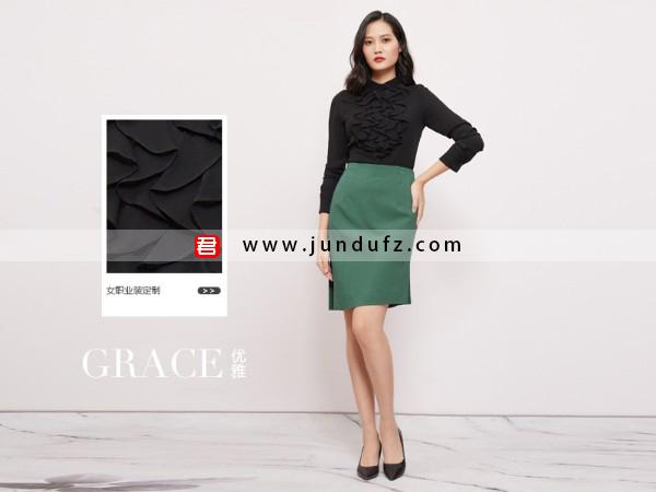 荷叶边高端衬衫+侧开叉古风味半身裙套装定制
