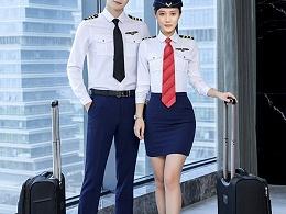 空姐空少工作服职业装定制-HKF0878
