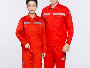 红色环卫工清洁服工作服定制
