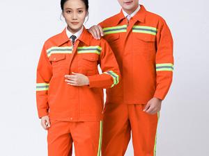 橙色环卫工清洁服工作服定制