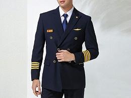 航空公司空少制服套装定制