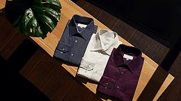 企业定制衬衫有哪些优势?