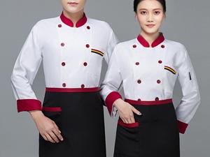 白色餐厅厨师工作服定制