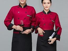 红色餐厅厨师工作服定制