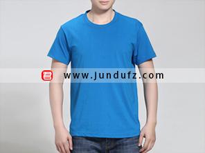 男士蓝色文化衫T恤定制