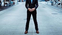 定制西裤长度到哪里合适?