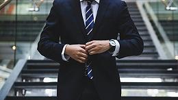 公务员能定制职业装吗?