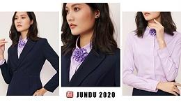 君度服饰女士正装定制与职业装的区别