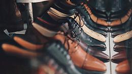 定制西装如何选择皮鞋
